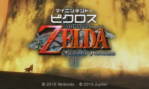 MNPTP Japanese Title Screen.png