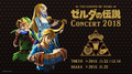 TLoZ C2018 Banner.png