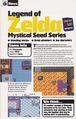 Mystical Seed Series Scan.jpg