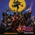 Majora's Mask OST Cover Art 1.jpg