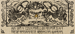 TWW Scroll of the Hero of Time 2.png