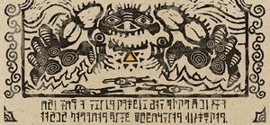 Hero of Time - Zelda Wiki