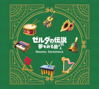 LA Original Soundtrack Slipcase.jpg