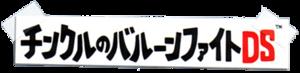 TBF Logo.png