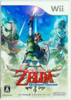 SkywardSwordJapaneseBoxArt.png