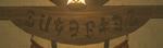 BotW Kakariko Village Curious Quiver Indoor Sign.png