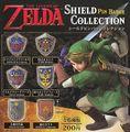 Zelda Shield Pin Collection.jpg