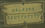 BotW Hateno Ancient Tech Lab Signpost.png
