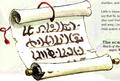 TAoL Scroll of Hyrule Artwork.png
