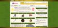Zeldapedia Wikia Skin.png