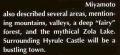 NintendoPower Zelda 64 locations.jpg