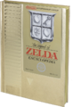 Encyclopedia Deluxe Edition Cover.png