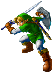File:Linkposeoot.png