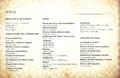 Zelda Symphony Second Quest program credits.png