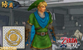 SWC3 Link Costume.png