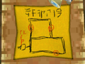 ST Ferrus's Note.png