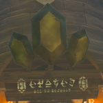 BotW Lurelin Village All Or Nothing Entrance Sign.png