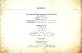 Zelda Symphony Second Quest program setlist.png