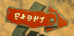 BotW Goron Arrow Sign Right.png