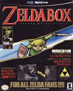 Zelda Box.jpg